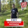 реклама в блоге Александр Смагин