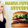фото mrsmilavy