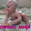 реклама у блоггера family_brovchenko