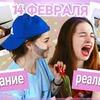 заказать рекламу у блоггера Марина Числова
