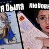 реклама у блоггера Даша Граф