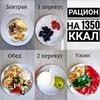заказать рекламу у блоггера Мария Белякова