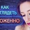 фото на странице shev_elena