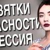 реклама в блоге sonya.khromova