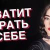реклама у блоггера sonya.khromova
