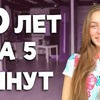 реклама у блоггера maevamasha