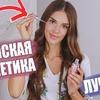 заказать рекламу у блоггера alinacharova