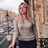 реклама в блоге Алена Михайлова