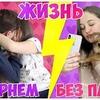 реклама в блоге alena__nesterova