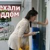 реклама на блоге ekaterina_saibel
