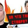 заказать рекламу у блоггера Артем Нечаев