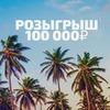 реклама в блоге Денис Лялин