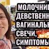 новое фото verashtukensia