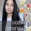 реклама у блоггера lisa__es