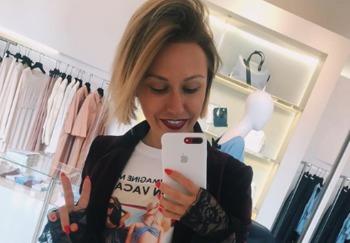 Блоггер Юлия Горни
