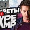 заказать рекламу у блоггера murataev