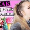 реклама у блоггера katya_tokar_