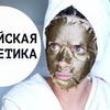 реклама в блоге nikkoko8