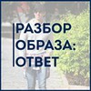 фото на странице Александр Самсонов