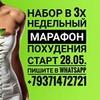 фото на странице Мария Белякова