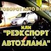 реклама у блоггера yaroslavlevashov
