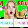 реклама на блоге Ната Лайм