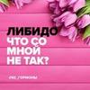 реклама на блоге Наталья Зубарева