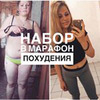 новое фото Алена Михайлова