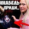 фото diana_ddi