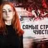фото eveliinushkaa