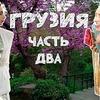 заказать рекламу у блоггера svetlogradskaya