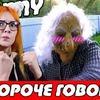 реклама на блоге yumiliya_nya