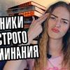 разместить рекламу в блоге pretty_fox23