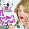 заказать рекламу у блоггера diana_suvorova
