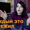 лучшие фото Аксель Трофимский