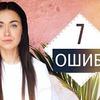 реклама на блоге ol.burakova