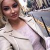 новое фото Светлана Гилева