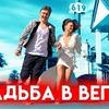 фотография tatyanacosmos