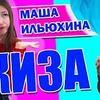 заказать рекламу у блоггера vladkrasavin