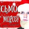 реклама на блоге n.kadnikov