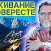 фотография alexeyznakov