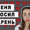 реклама у блоггера madam_kaka