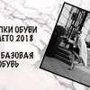 реклама у блоггера karina_nigay