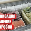 заказать рекламу у блоггера svetlana_bisyarina