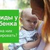 фотография larangsovet