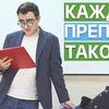 новое фото shevchuk_misha