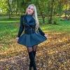 разместить рекламу в блоге Анна Костенко