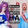 реклама на блоге dark_princess_youtube