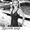 реклама у блоггера Ксения Пятницкая