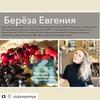 лучшие фото Евгения Береза